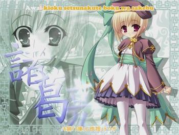 http://hito591.free.fr/karaoke/Kara_Koihime03.jpg