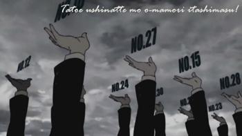 http://hito591.free.fr/karaoke/Kara_Negima02.jpg
